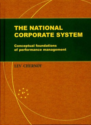 The national corporate system cover b